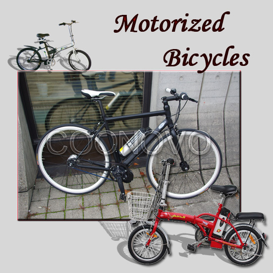 electric mountain bike mid motor