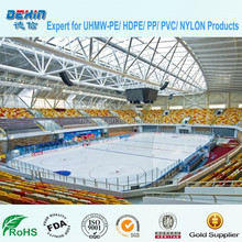 Cheap price PE self-lubricating ice plastic rink floor, UHMWPE board for ice hockey