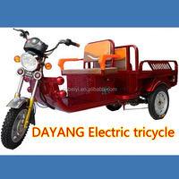 2015 new hot sale800w/1000w/1200w electric flatbed trike
