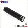 promotional gift portable power bank 2600mah /power bank charger/2600mah power bank