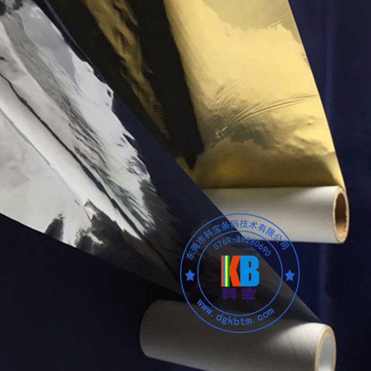 Tipo de resina de ouro impresso fita da impressora fita da impressora consumíveis
