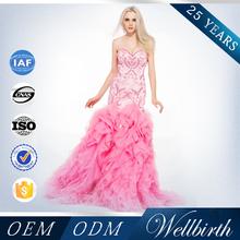 Magic Dress Company Thai The Latest Model Backless Wedding Dress