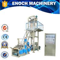 High Speed Blown Film machine OF plastic shop bag making line,plastic bag making machine