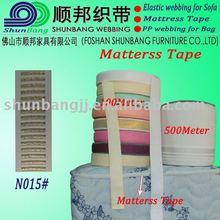 China supply different designs mattress ribbon (N015#)
