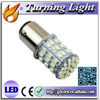 hotsale car light 1156 1157 S25 64 smd 1206 led auto car lights led