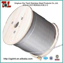 316 7x7 8mm Stainless Steel Wire Rope with 1000m/reel 1470 Mpa