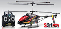 """24"""" Syma S31 Metal Eagle 3CH RC Helicopter 2.4Ghz Black/Red S31"""