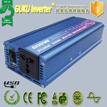 2015 High frequency solar system power inverter 220v 12v 500w with battery charger dc to ac power inverter