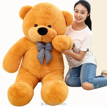 we are specialized in big teddy bear 200cm
