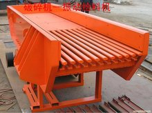 High Efficiency and Long Working Time Vibrating Feeder
