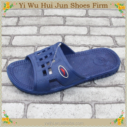 Man Shoes 2015 Cute Man House Slippers