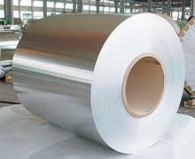 household aluminium foil, aluminium foil for household, aluminium foil roll