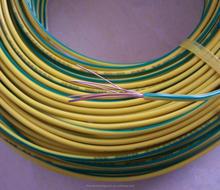 Multi flexible PVC insulated copper wire