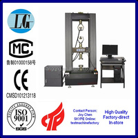 electric tension compression testers/energy lab test equipment