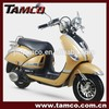 Tamco LUCAS 2015 RY50QT-8(5) flexiable hot sale trike scooter for sale