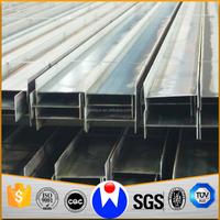 Good supplier galvanized steel h beams price