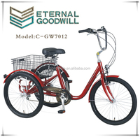 Adult tricycle with rear basket GW7012 6 speeds trike 24 inch 3 wheel pedal cargo bike