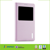 for samsung s5 cover,cover for samsung galaxy s5