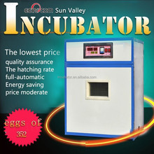 Hot new products for 2015 day old broiler chicks egg incubator/poultry incubator for sale