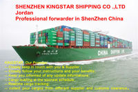 Furnitures competitive sea freight rates to Puerto valenzuela from china