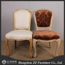 Antique french style furniture linen dining chair