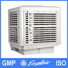 Evaporative cooling system for commercial use big airflow air cooler