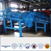 Key Parameters Of Coal Slime HM Separator
