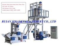 SJ60-1000 mould blown HDPE film machine