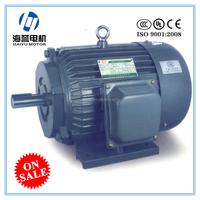 Novel model Y series (IP23) 110 volt electric motor 220v ac motor 2kw electric bike motor kit