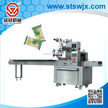 SW-350A/450A biscuit packing machine, bread packing machine, horizontal flow packing machine
