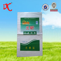 China factory high quality low price pp woven bag packing 25kg wheat starch