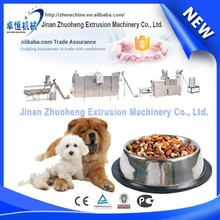 Best selling dog/ pet /animal/ fish feed/ food machine