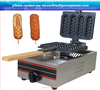 2014 autumn canton fair permanent waffle stick maker for sale the most exciting tasty and refreshing snack food after meals
