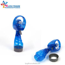 promotion gift mini electric mini electric water spray fan