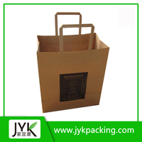 Cheapest Top Quality luxyry gift paper bag price, shopping brown paper bag, custom kraft paper bag with handle