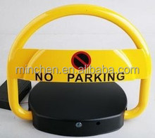 MC-PS07 Iron car position lock used widely in parking space