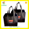 2015 wine tote bag, 6 bottle wine bag, non woven wine bag