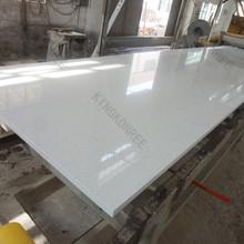 Factory provide starlight white quartz stone price
