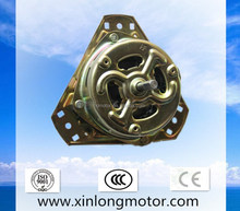 Spin Motor for Washing Machine Specifications