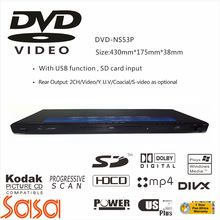 Wholesale cheap price 430mm wide metal shell DVD-NS53P home DVD player with USB port