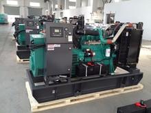 25KVA diesel Generator with Kubota engine