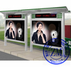 Outdoor Electronic Advertising Led Display Screen