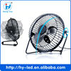 360 degree rotate 6 inch usb mini fan by alibaba express