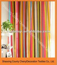 2012 latest design rainbow colorful rainbow peacock print fabric curtain