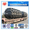 CCS SGS authorised top quality YOKOHAMA type pneumatic rubber fender
