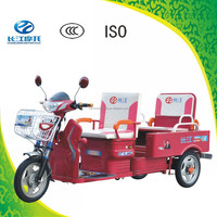 Three Wheel Passenger and Cargo Double Use Electric Tricycle