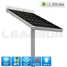 Solar high power Dimming LED street lamp all in one solar light CE ROHS