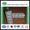 high performance oil water separator filter replace HC8900FKP8H hydraulic PALL filter