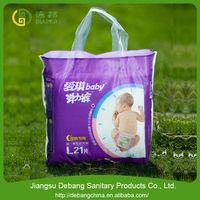 Leak Guard Disposable bamboo fiber diaper