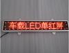 Good quality p10 outdoor single red color led display good price p10 outdoor 1-r led display p10 outdoor led display moudle